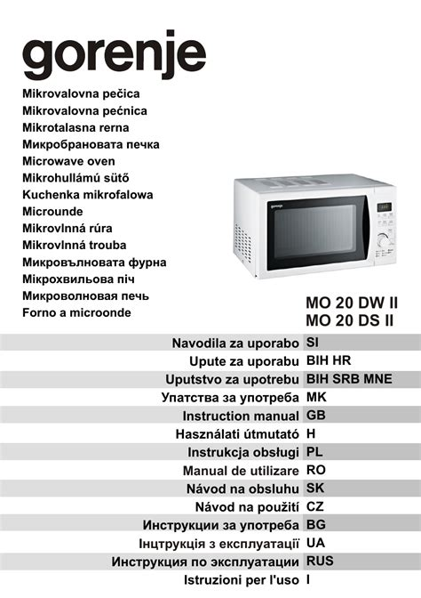 Gorenje MO-20 DSII User Manual | 104 pages