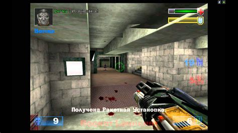 [Android] Unreal Tournament (Reicast - Dreamcast) - YouTube